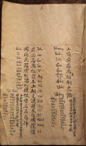 Van Thê Livre 1 page 2_decoup